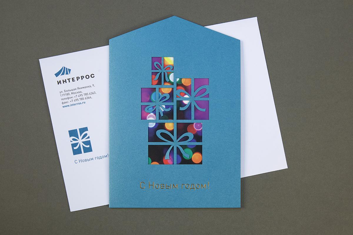 Открытки день, открытки корпоративные с вкладышем