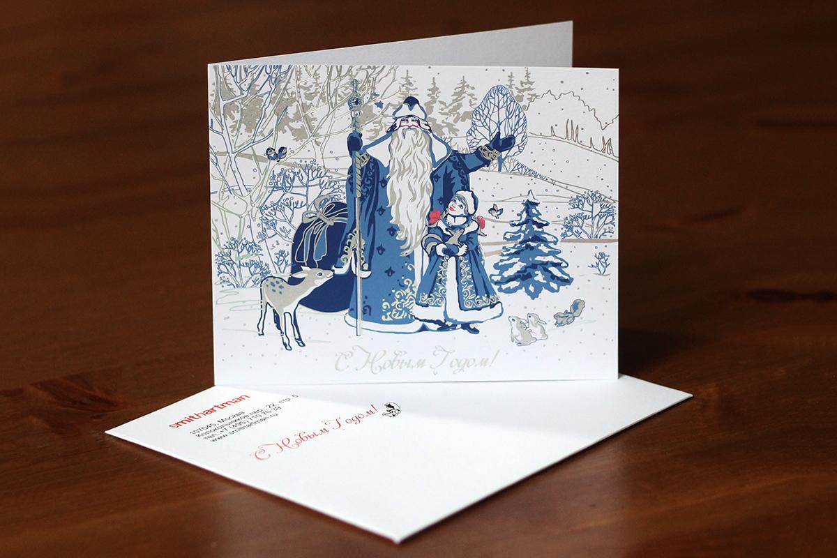Подписать открытку, печатная открытки новогодние