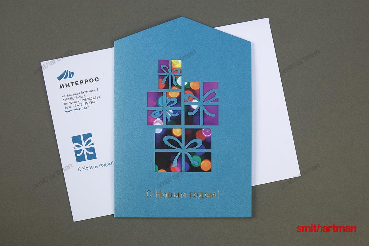 67edd8c142d6 Комплект состоит из трех изделий: открытки, календаря и пакета.