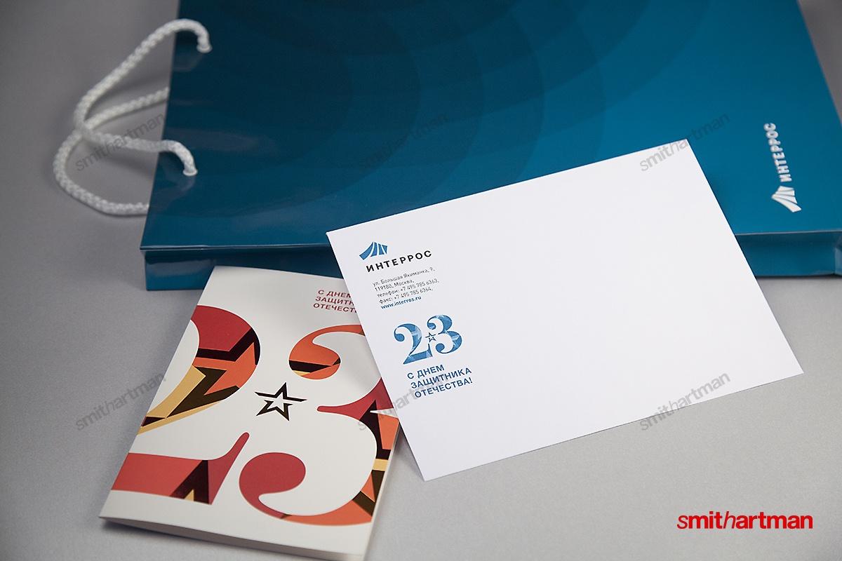 Открытки днем, открытки корпоративные 23 февраля
